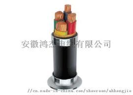 安徽鸿杰 厂家直销供应 同心导体电缆VV-T