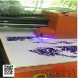 新型的装饰外墙彩色打印3D铝单板