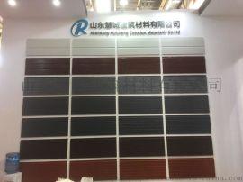 建筑装饰材料 聚氨酯夹芯复合板