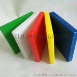 模制聚乙烯塑料板聚乙烯塑料板图片聚乙烯闭孔塑料板