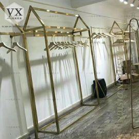 服装店  展示衣架定制  服装展示架