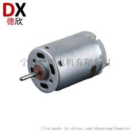 RS365余姚有刷直流电机 吹风机马达