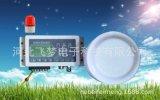 粉塵污染濃度檢測報警儀檢測器
