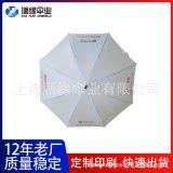 企業廣告禮品傘、定製logo實用禮品、廣告傘禮品雨傘訂製生產廠家