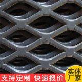 厂价销售菱形孔钢板网 安阳养殖用菱形孔网 圈山围地用钢板网围网