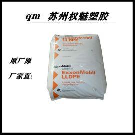 现货沙特埃克森 LLDPE LL 1002KW 高光泽 薄膜, 塑料袋