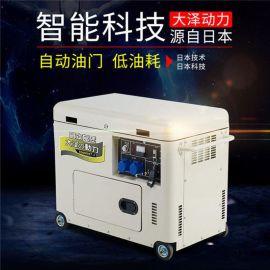 大泽动力TO6800ET-J 三相5kw柴油发电机价格