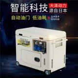 大澤動力TO6800ET-J 三相5kw柴油發電機價格