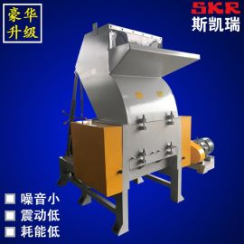 塑料粉碎机 30HP管材型材板材强力破碎机