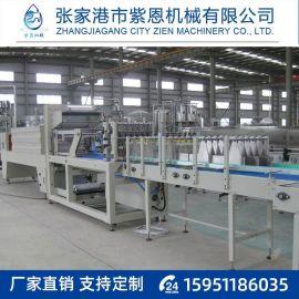 厂家直销PE膜热收缩膜包装机 自动套膜收缩机