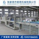 廠家直銷PE膜熱收縮膜包裝機 自動套膜收縮機