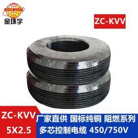 金环宇电缆 国标 阻燃铜芯控制电缆ZC-KVV5X2.5平方 100米