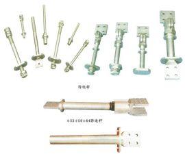 变压器配件导电杆(M12---M56)