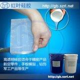 环保食品级硅胶 食品糖果液体硅胶