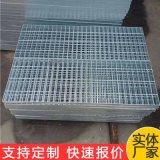 【镀锌钢格板】热浸镀锌踏步板 亳州电厂平台格栅沟盖板钢格板