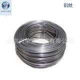 99.99%高纯铝丝 合金硬铝丝 柔软精细软铝丝