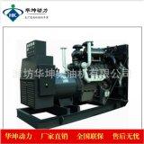 潍柴150kw柴油发电机组 WP6D180E201柴油机配纯铜无刷电机
