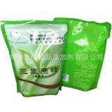 厂家直销 专业供应 食品级 捷康三氯蔗糖 甜度600倍 1kg起订