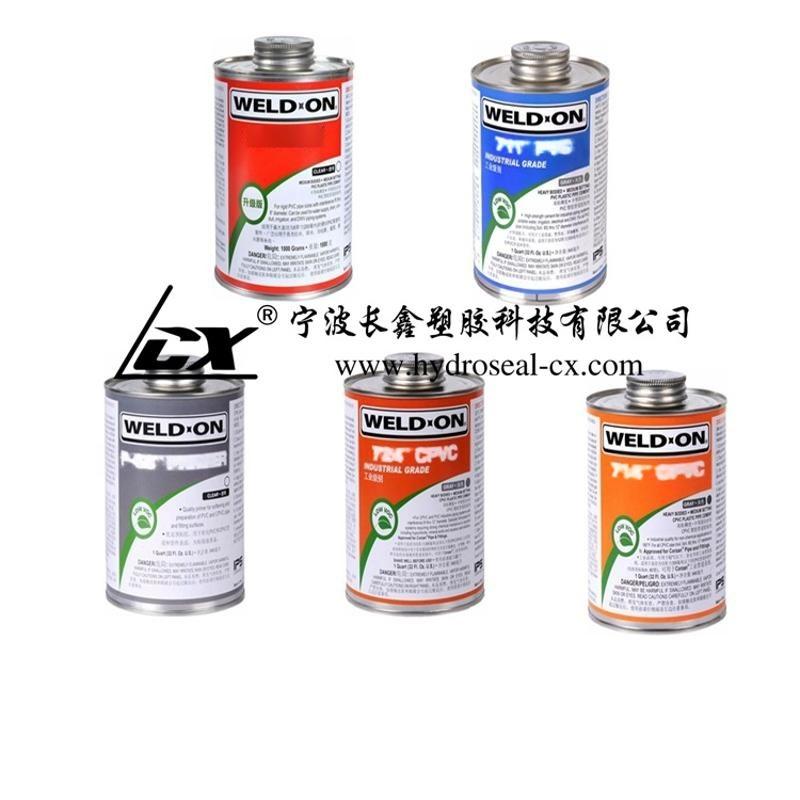江西吉谷UPVC胶水,南昌吉谷 L-5125 UPVC胶水,总代理