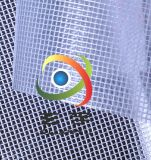 现货供应0.5mm厚PVC透明夹网布、网格布