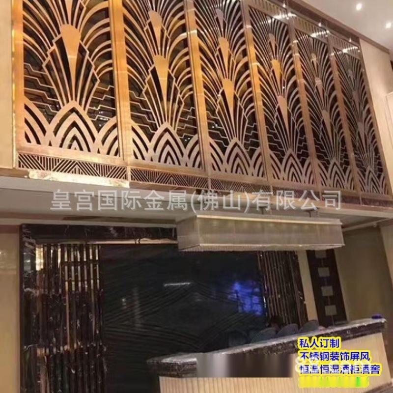酒店大堂墙面装饰铝屏风金属屏风 风水装饰