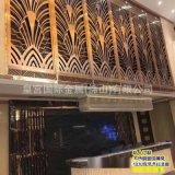 酒店大堂牆面裝飾鋁屏風金屬屏風 風水裝飾