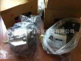 原裝正品油研柱塞泵PV2R2-65-L-RAA-41
