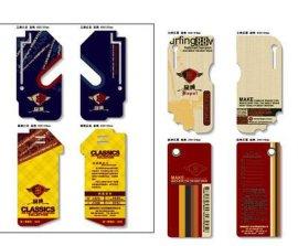 服装吊牌(YZ1020)