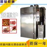 江南香腸兩頭烏臘腸250型煙燻爐 肉製品烘烤爐50型煙燻爐現貨銷售