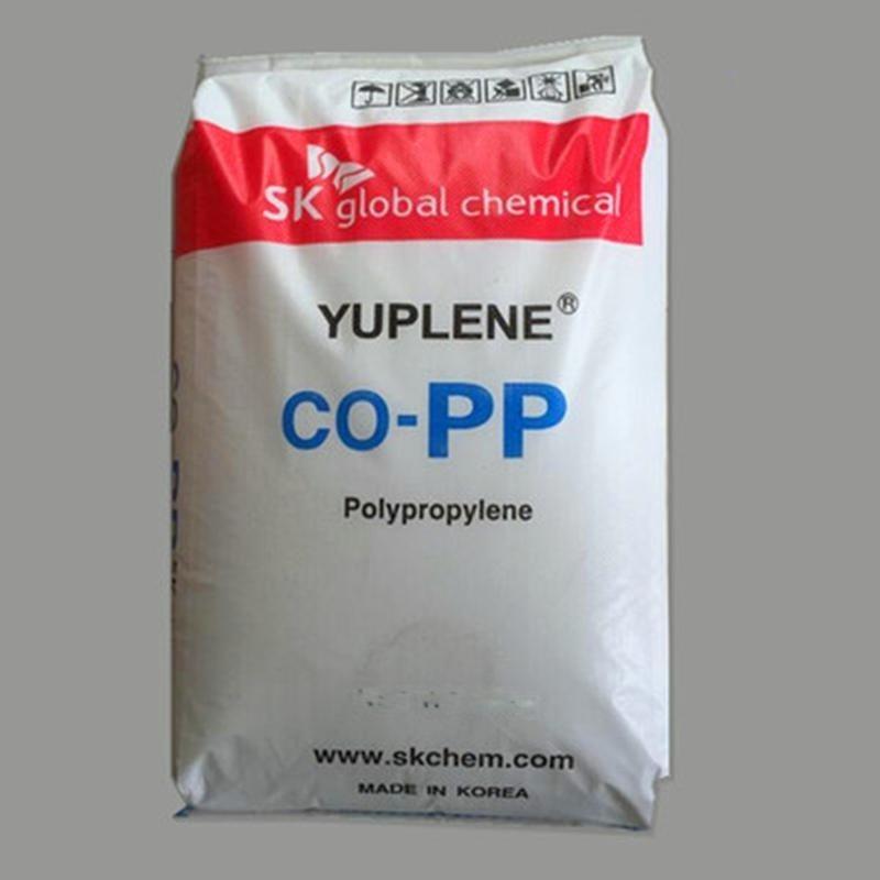 PP韩国sk HX3700食品级pp用于容器
