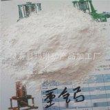 供應膩子粉重鈣粉 石家莊重質碳酸鈣 重鈣粉價格