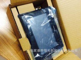 信捷的触摸屏  膜包机  塑包机上用的配件