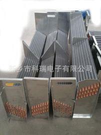 供應各類展示櫃蒸發器供應科瑞牌展示櫃蒸發器18530225045