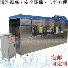 汽车零部件  全自动超声波清洗机生产线  批量式生产  济宁鑫欣