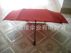 全自动三折伞、自动礼品伞、自开自收折叠伞定做工厂 上海