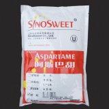 食品级阿斯巴甜粉末和颗粒包装规格,汉光阿斯巴甜生产厂家