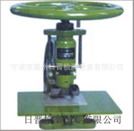 日晋RJ-1025手动冲片机 冲片机 塑料冲片机气动冲片机厂家