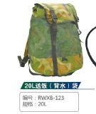 厂家直销 数码迷彩双肩水袋包野营水囊登山迷彩水袋