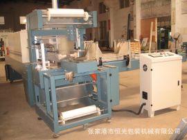 非标生产热收缩膜包装机 HG-150