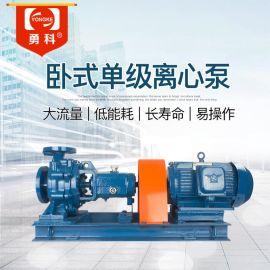 IS65卧式高压水泵  单级离心管道增压泵
