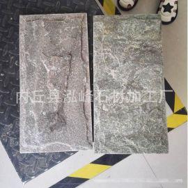 厂家批发天然板岩文化石 **别墅墙面装饰 外墙砖 蘑菇石