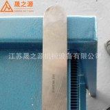 木纹纸分切机刀片 锋钢刀片 保护膜分切机切割刀具