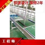 廣東中山流水線生產線 壁掛爐生產線 壁掛爐檢測設備