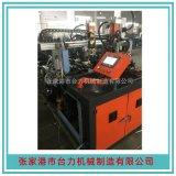 切管機自動化設備流水線 工業自動化設備流水線