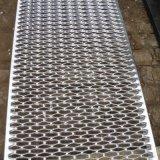 防滑板 鍍鋅防滑板 魚眼窩防滑板
