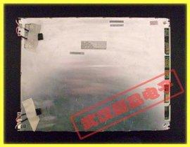 12.1寸液晶显示屏(EDMGRB7KIF)