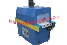 PE收缩袋热收缩机 (HL480/250)