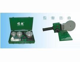 PPR75-110热熔器 ,调温型熔接器,   型热熔机