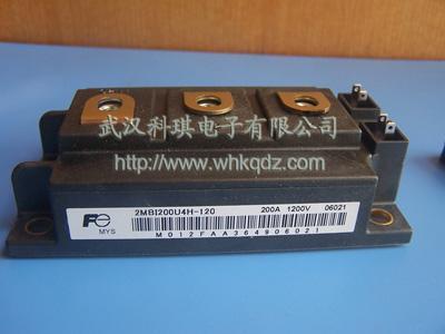 IGB T模块富士U4H系列特价2MBI200U4H-120