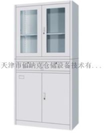 天津铁质文件柜,档案柜,资料柜生产厂家
